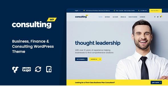 ConsultingBusiness