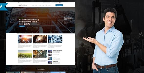 ManufacturingFactory