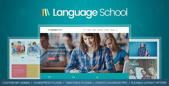 LanguageSchoolCourses