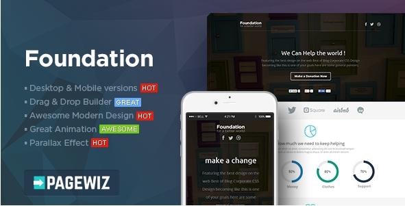 FoundationPagewiz